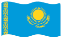 """IOSC Central Asia"" LLP"